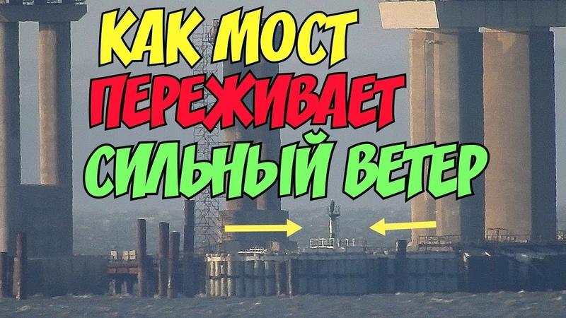 Крымский мост(19.12.2018) Ж/Д пролёты опускают на опоры Когда надвижки? Ждём! Свежак!