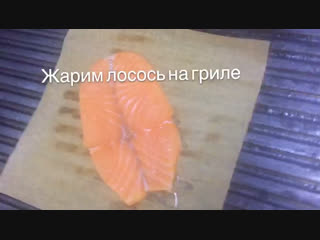 Международный день повара 👨🍳