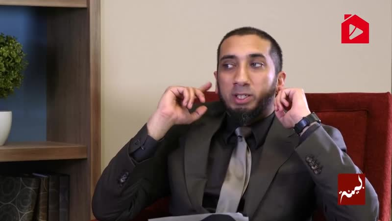 Высокомерный слушатель Изумленный Кораном Нуман Али Хан