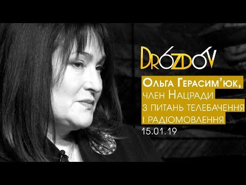 Ольга Герасим'юк, член Нацради з питань телебачення і радіомовлення, у програмі DROZDOV