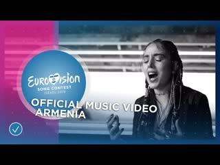 Srbuk - Walking Out - Official Music Video - Eurovision 2019 Armenia