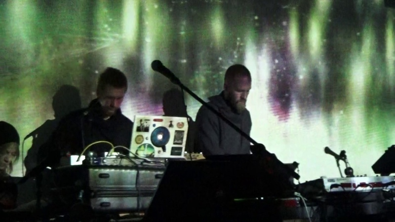 ухушуху - Live at Drone Fest 2017