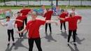 Танец Летний лагерь МАОУ Велижанская СОШ 2018