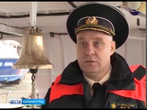 В Балтийском море стартуют международные учения сил береговой охраны