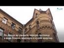 Прогулки по Петербургу Пряничный дом