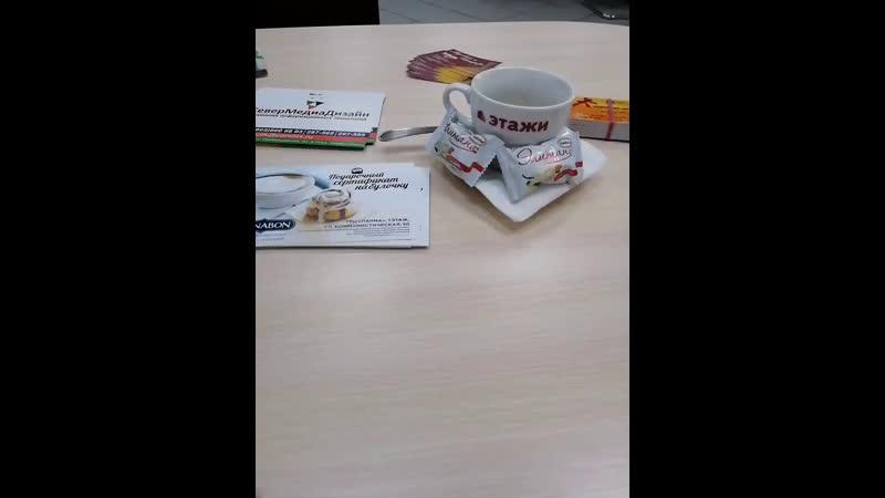 Только сегодня разыгрываем вкусную булучку от Cinnabon и 5000 р. vk.comwall-53339752_2467