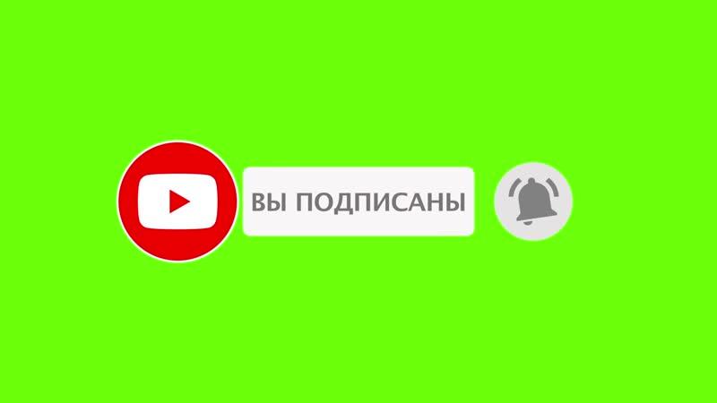 эфекты для видео