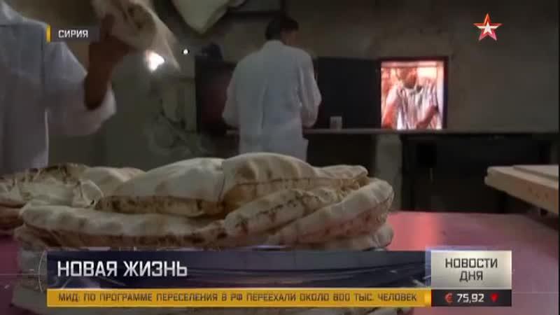 В сирийской Дераа открывают новый хлебозавод