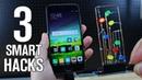 3 Easy Hacks for Smartphones