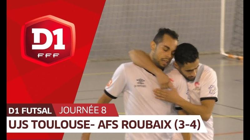 J8 : UJS Toulouse - AFS Roubaix (3-4)