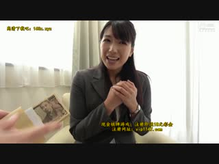 Ayano kato [pornmir.japan, японское порно вк, new japan porno, office lady, older sister, secretary, uniform]