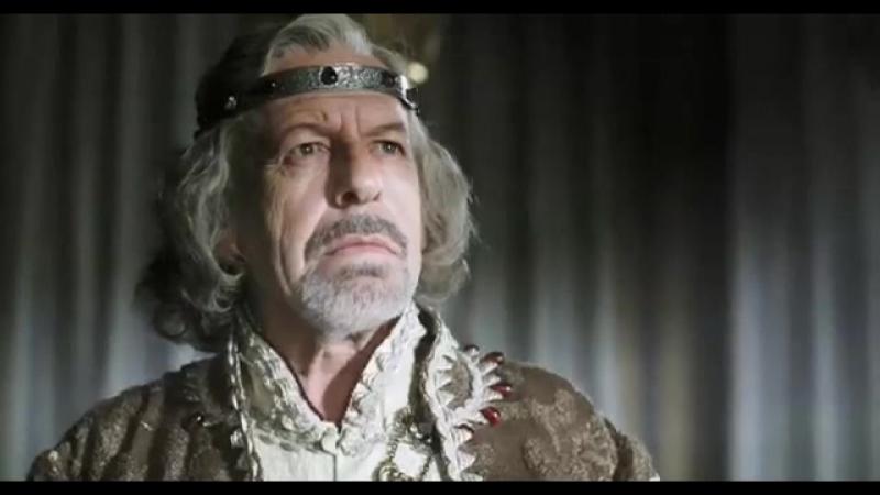 De brief voor de koning - Nederland (2008)[trailer]