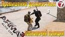 Превышение должностных полномочий сотрудником полиции 7NEWS Altis Life Extremo