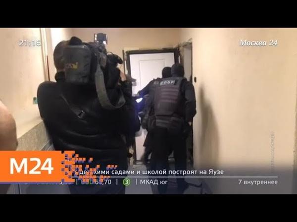 Московский патруль: полиция раскрыла банду телефонных аферистов - Москва 24