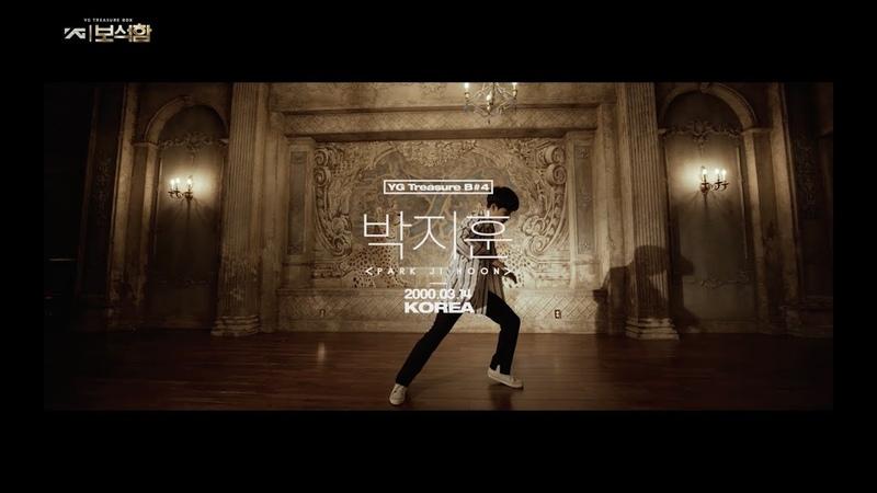 YG보석함ㅣB4 박지훈 (PARK JIHOON) 인터뷰퍼포먼스