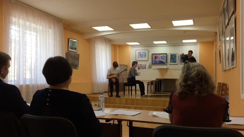 Открытый областной конкурс для учащихся отделений народных инструментов «Весеннее настроение»
