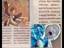 14 е Мытарство убийства Олег Стеняев