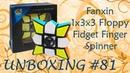 Спиннер Рубика Unboxing №81 Fanxin 1x3x3 Floppy Fidget Finqer Spinner