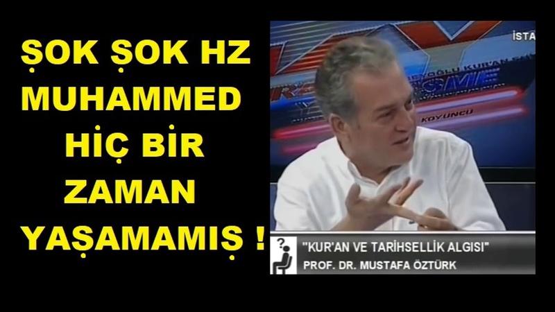 Hz Muhammed Hiç Yaşamamış Ağzından Kaçırdı Gerçeği Söyledi !