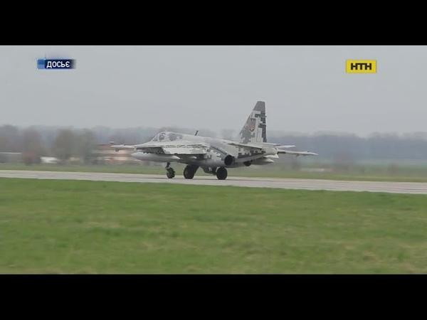 На Вінниччині під час військових навчань сталася авіакатастрофа