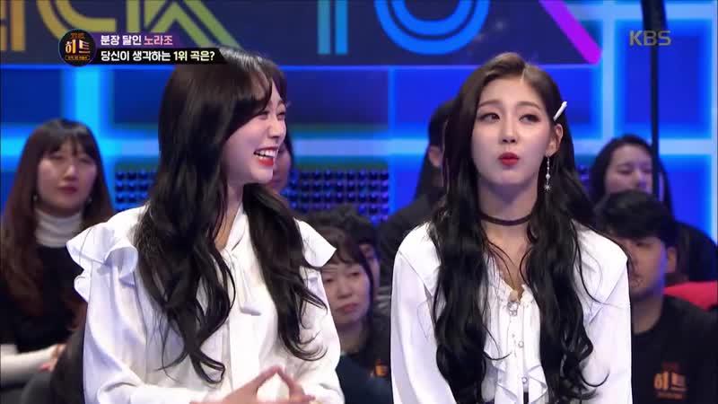 더 히트 - ★분장 달인 노라조의 형, 변비 같은 노래 다른 느낌★ 20190208