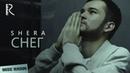 Shera Шера Снег music version