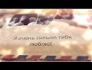 Гусев_360p