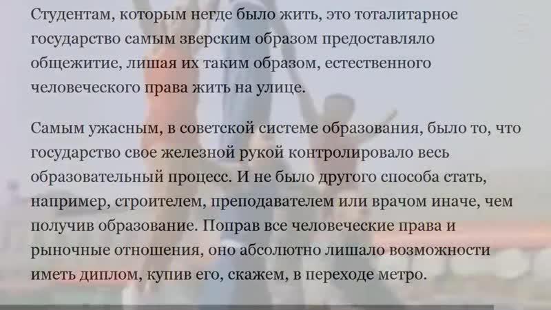 Социализм – это была страшная и невыносимая эпоха Как жили в СССР (1)