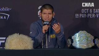 Пресс конференция после боя UFC 229 Хабиб Нурмагомедов