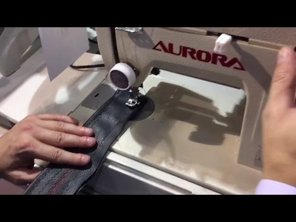 Настольный зиг-заг с шагающей лапкой Aurora A-2153-HM (ремесленная машина)
