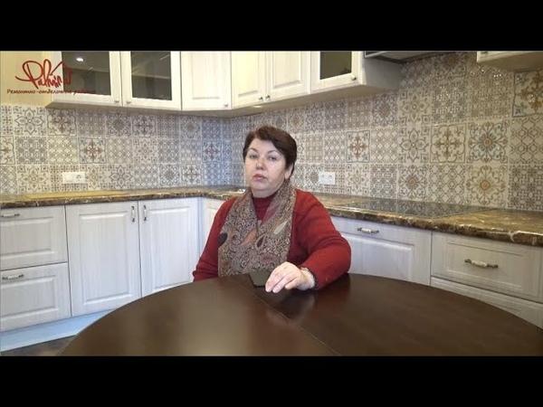 Ремонт квартир в СПб. Полезный отзыв для тех, кто планирует ремонт на расстоянии. Пальмира Дом