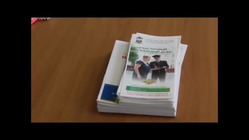 Ялуторовские полицейские и Общественный совет провели акцию Предупредить о мошенниках