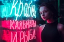 Nastya Kirkorova фото #4