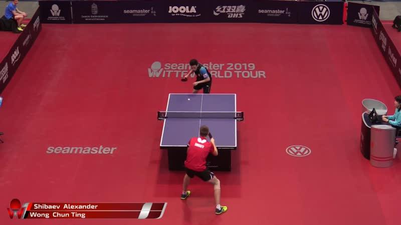 SHIBAEV Alexander - WONG Chun Ting ITTF TV