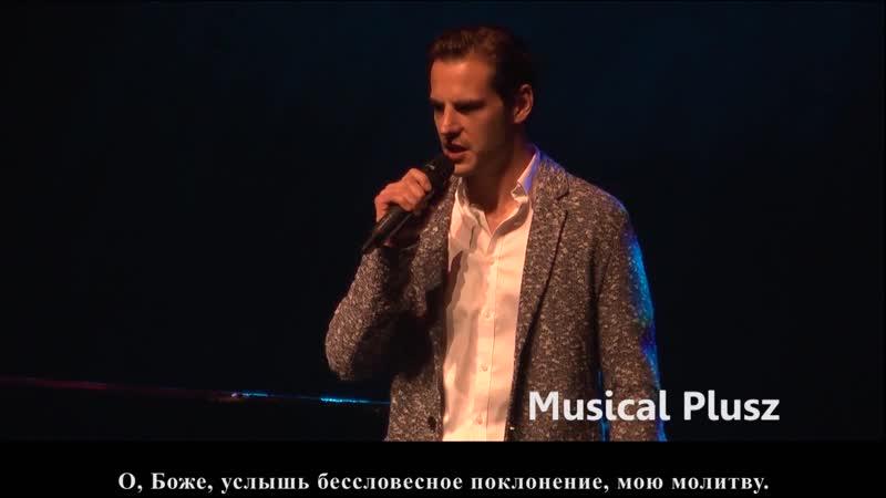 Kocsis Dénes Csengeri Attila Ima Dorian Gray 2018 rus sub