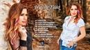 Hayriye Yıldız - Full Albüm - - Karışık Hareketli Türküler