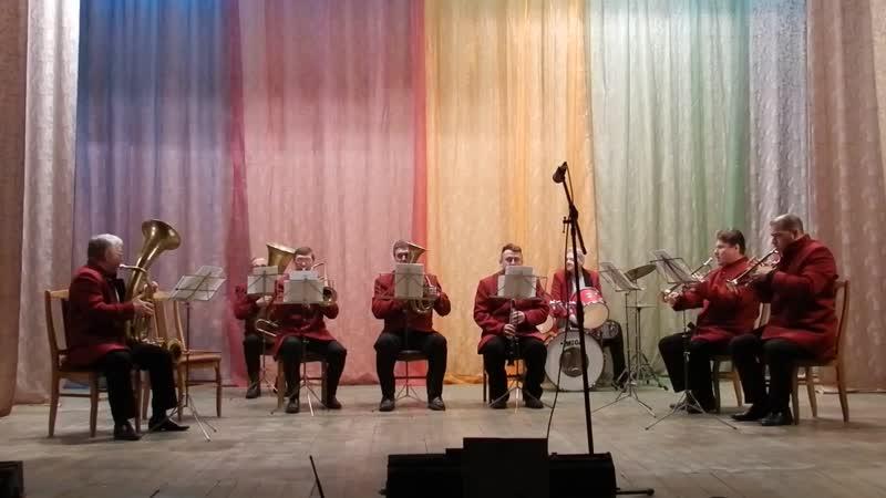 Народный коллектив духовой оркестр Константиновского СКК