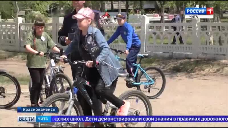 Конкурс юных инспекторов дорожного движения Безопасное колесо состоялся в Краснокаменске