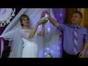 Свадьба Нижний Тагил Евгений и Ольга два любящих сердца