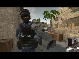The Future Of Counter-Strike