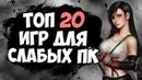 Анатомия страсти Grey s Anatomy 13 сезон 11 серия смотреть онлайн или скачать
