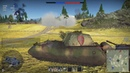 =MAUS= Надежда_Adolf Hitler..War Thunder...