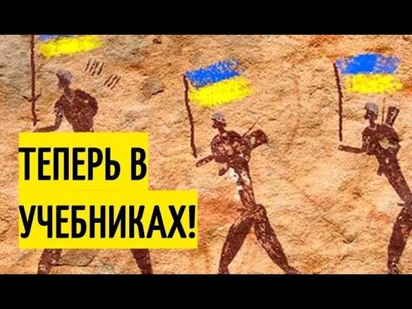 Научная СЕНСАЦИЯ на Украине! Египтяне в шоке!