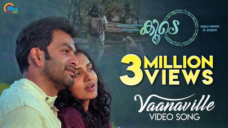 Koode Vaanaville Song Prithviraj Sukumaran Parvathy Nazriya Nazim Anjali Menon M Jayachandran