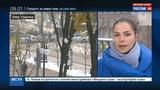 Новости на Россия 24 Потап и Настя раздора. Концерт стал причиной массовой драки в Киеве