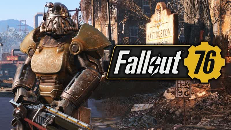 Дико ядерная пустошь например! Стрим Fallout 76