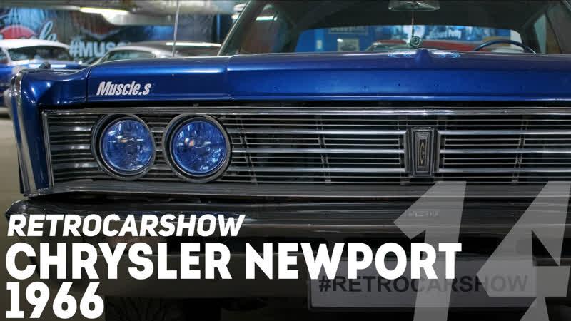 RetroCarShow 14 Chrysler Newport 1966