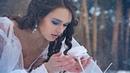 Ледяные Розы Татьяна Козловская Новинка