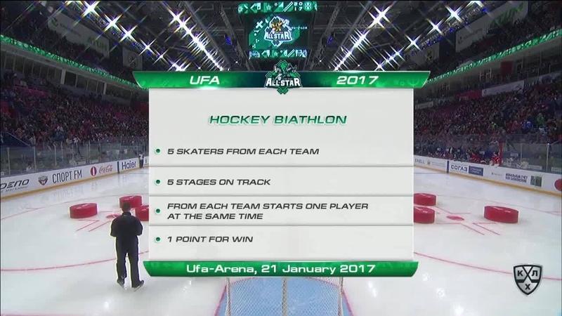 Моменты 20172018 • Мастер Шоу КХЛ 2017 Хоккейный биатлон 21.01