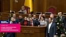 В Раде обвинили МВФ в уничтожении украинской экономики